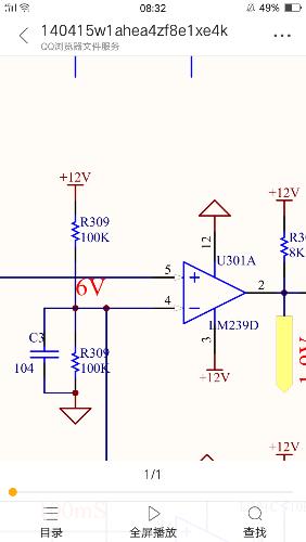 为什么图中LM239D 外接电源下面接的是十12V  它不应该接负吗