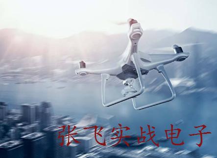 运用无人机超声波传感器 MB7052测量无人机高度